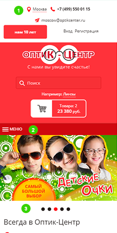 optikcenter.ru